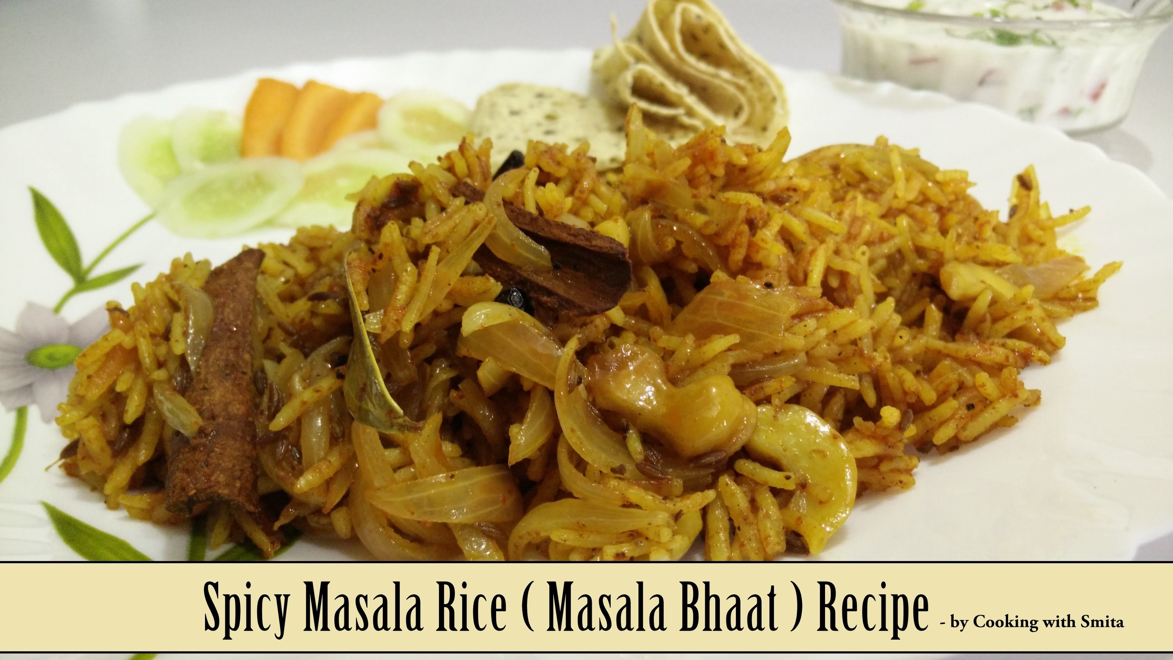 Spicy masala rice recipe in hindi by cooking with smita masala spicy masala rice recipe in hindi by cooking with smita masala bhaat forumfinder Images