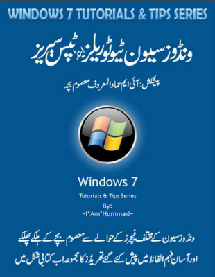 Tutorial: upgrade windows 7, windows 8 / 8. 1 pc to windows 10 for free.