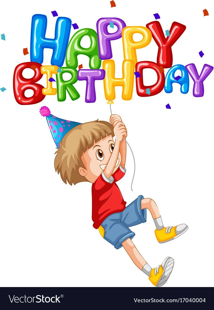 Little Boy And Happy Birthday Balloon Illustration Download A Free Preview Or High Qual Happy Birthday Kids Birthday Wishes For Kids Happy Birthday Little Boy