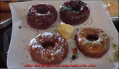 الدونات Desserts Food Doughnut