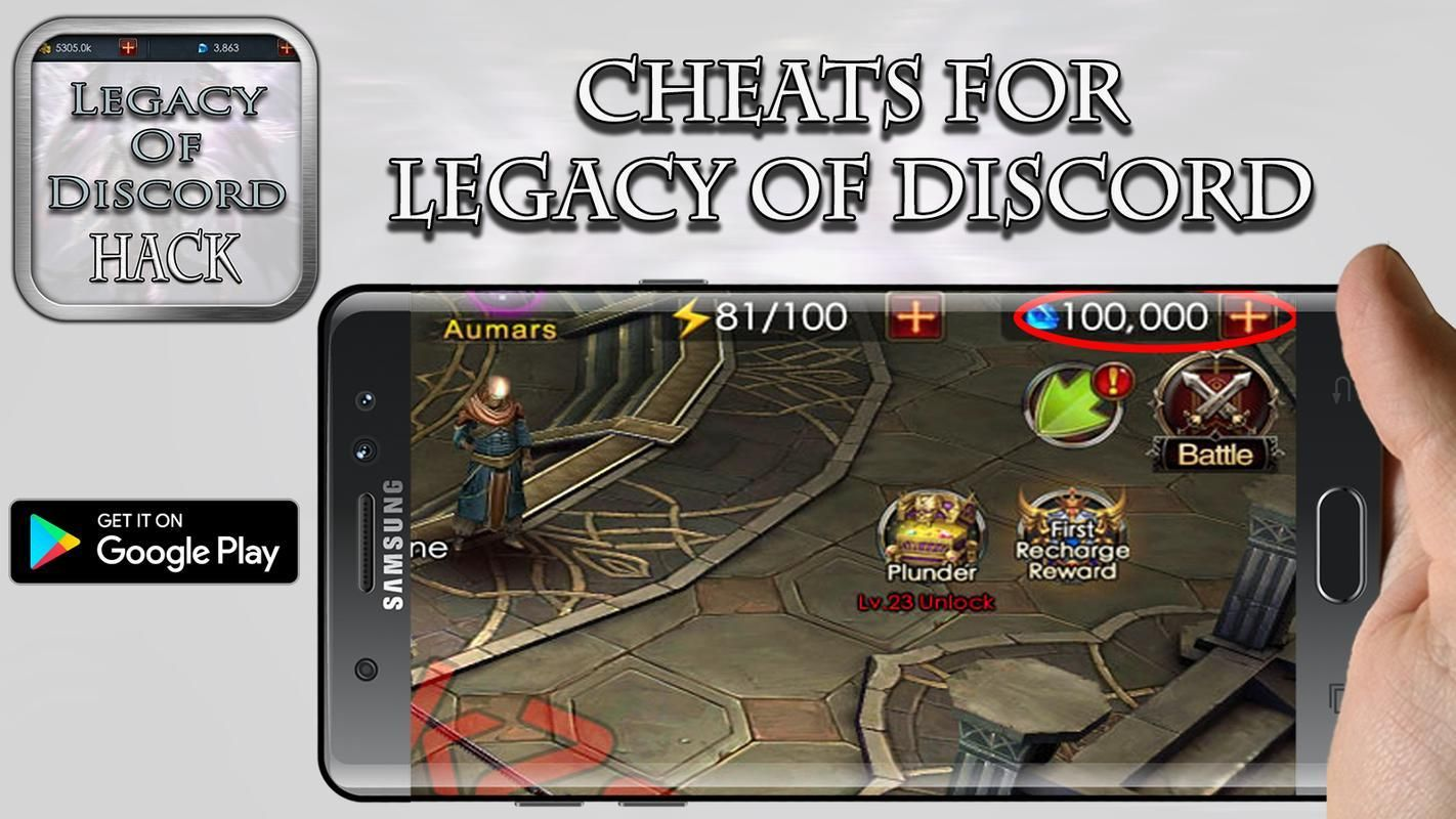 Legacy of Discord Hack 2019 Free Gold and Diamonds No