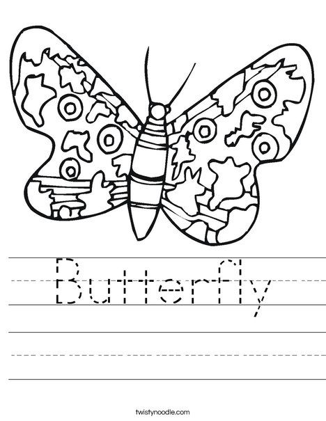 Colorful Butterfly Worksheet, May playgroup. Coloring