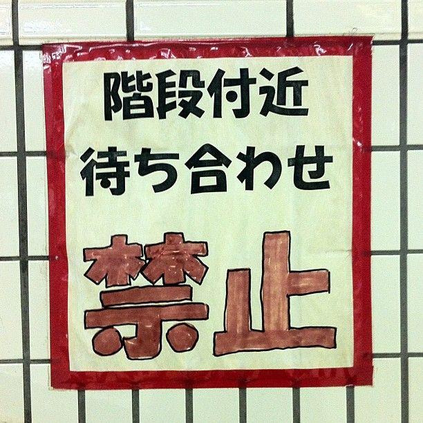 名古屋のどこか
