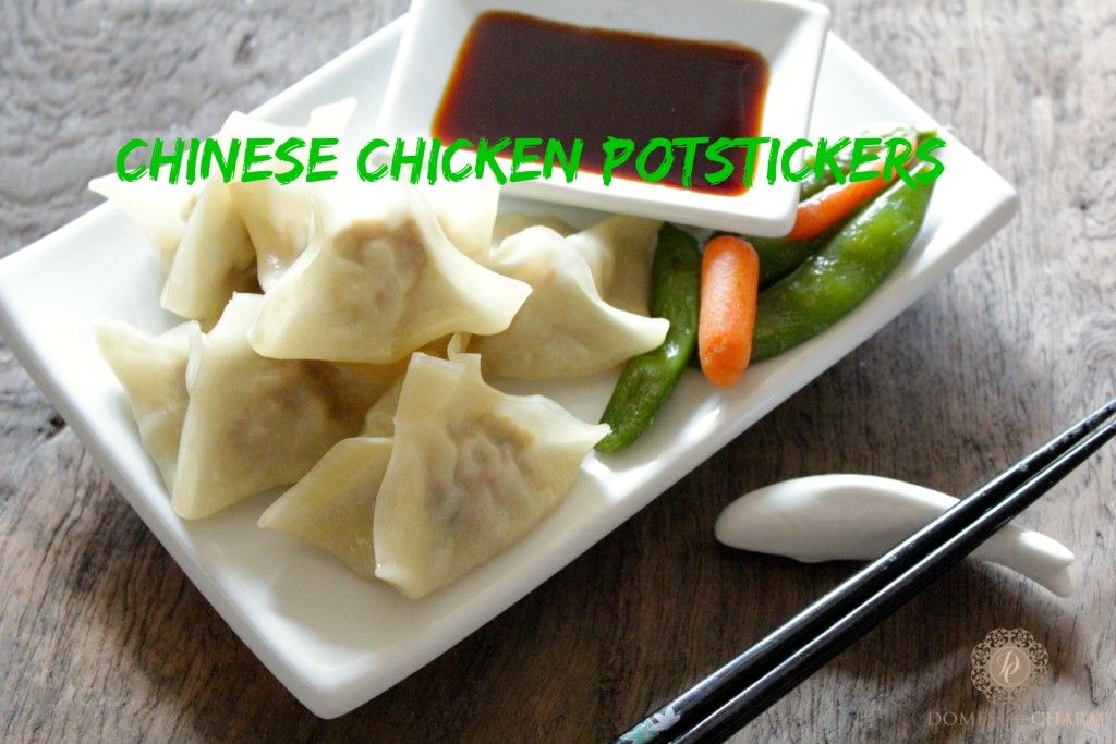 Chinese Chicken Potstickers | It's like having take-out that you make yourself!  http://www.domesticcharm.com/chinese-chicken-potstickers/