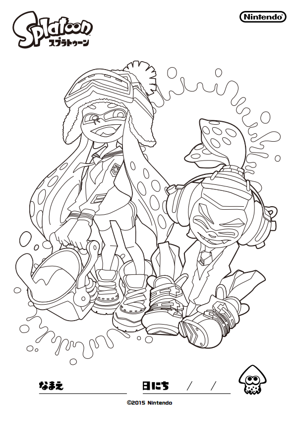 Dessin A Imprimer Splatoon Cute Coloring Pages Coloring