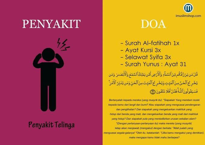 Doa Untuk Penyakit Doa Islam Pray Quotes Funny Relationship Quotes