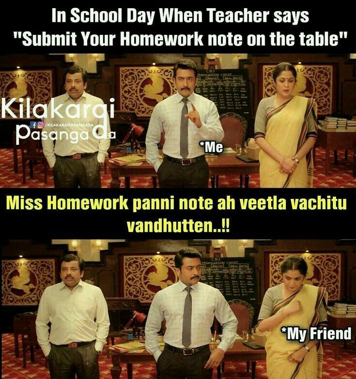 Pin By Aburva Arasu On Funniest Memes Fun Quotes Funny Funny School Jokes School Life Quotes