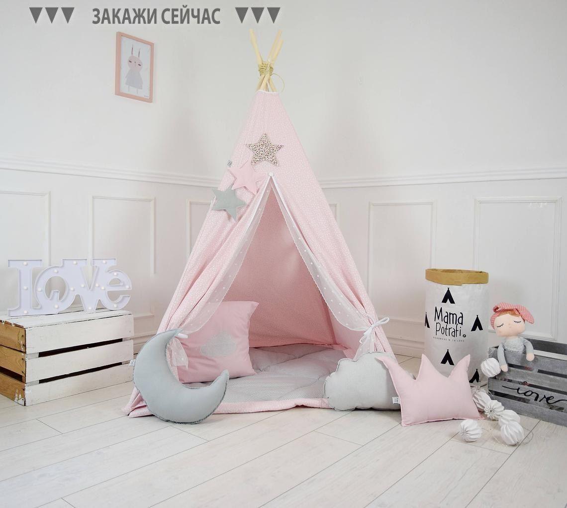 Photo of Купить детский вигвам в комнату для ребенка