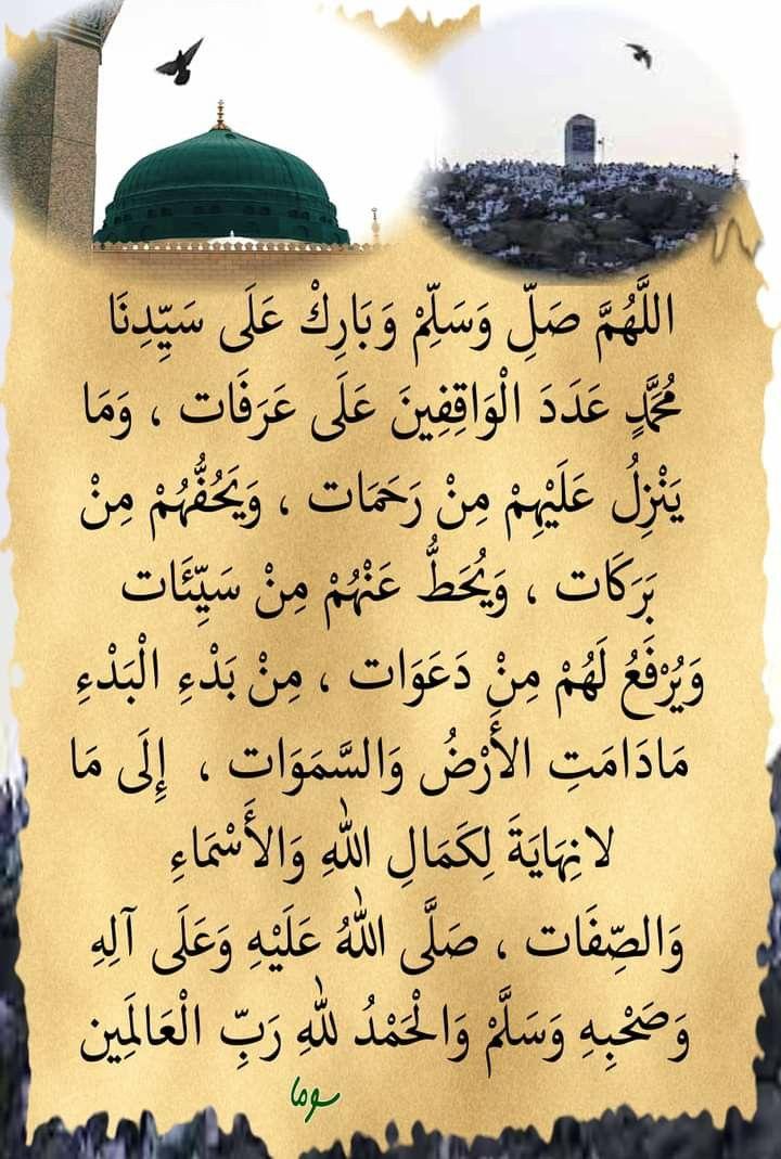 Pin By Nsh On Islam Hadith Quran Book Islamic Pictures Islam Hadith
