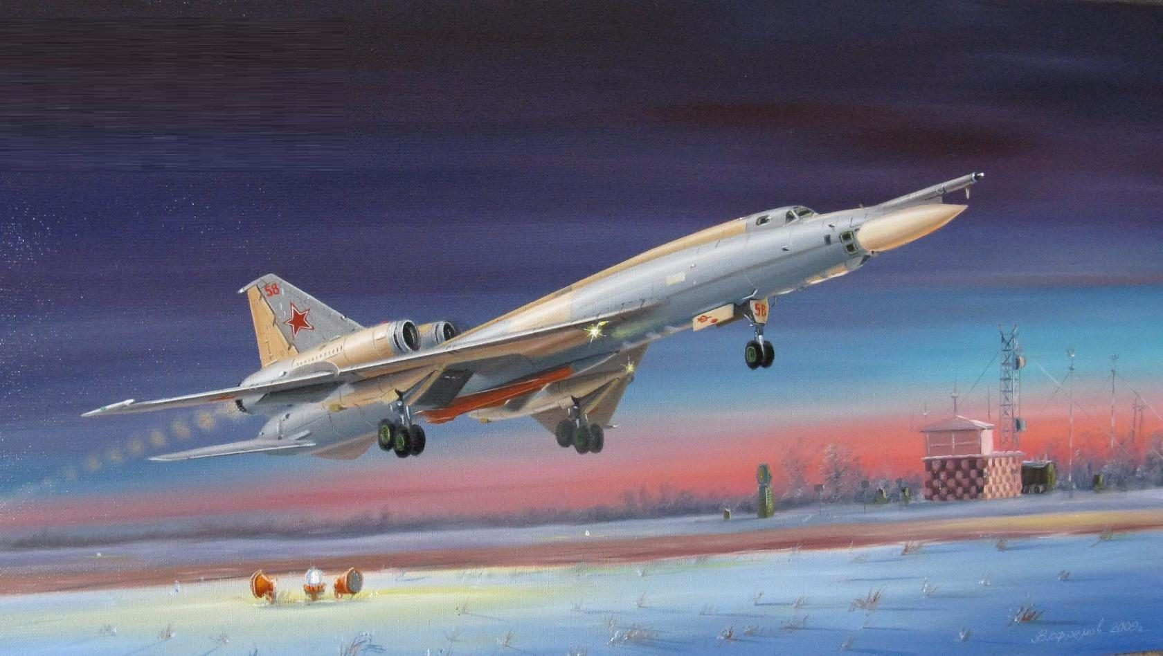 Картинки на тему авиация и космос, свадьбу открытка