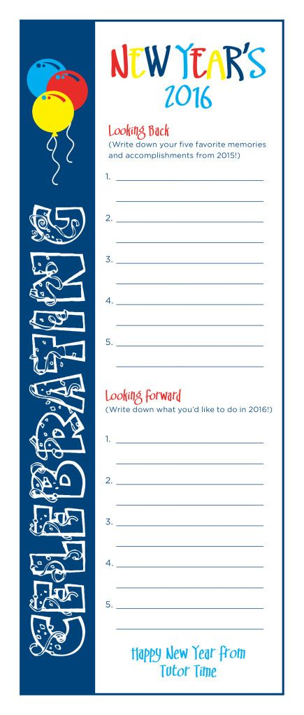 With this free printable worksheet, kids can reflect on memories