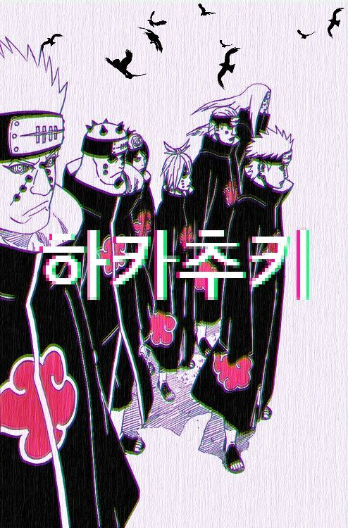 Akatsuki 하카추키 glitch mode Search free gucci wallpapers