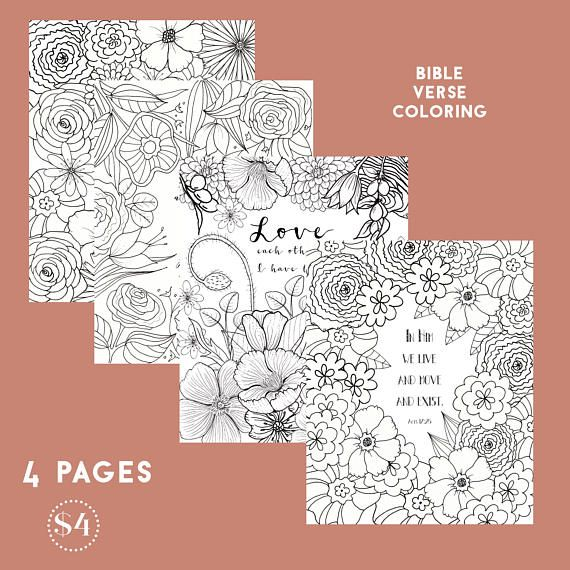 Bible Verse Coloring Pack Scripture Coloring Pages Christian