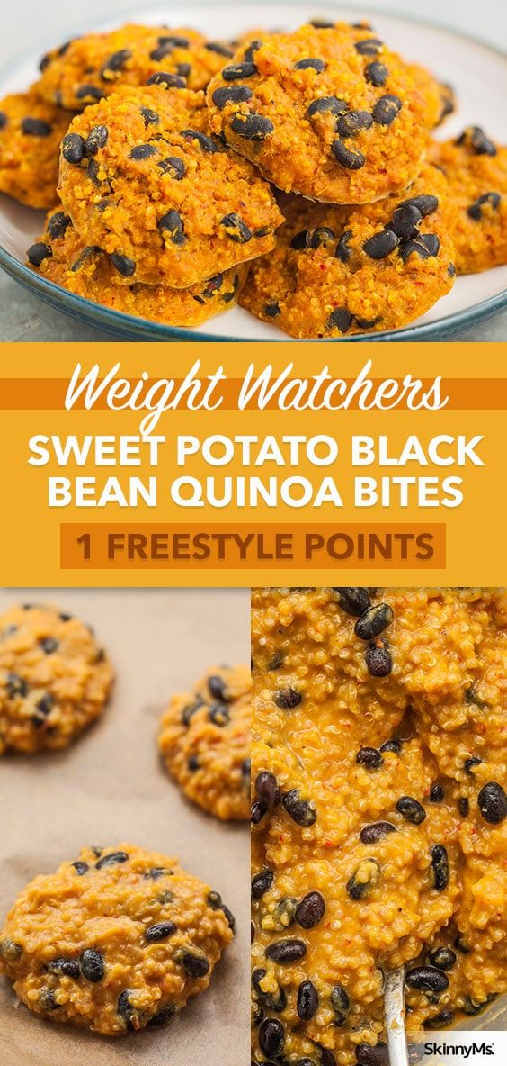 These sweet potato black bean quinoa bites make a super healthy snack, appetizer, or light meal. Sp