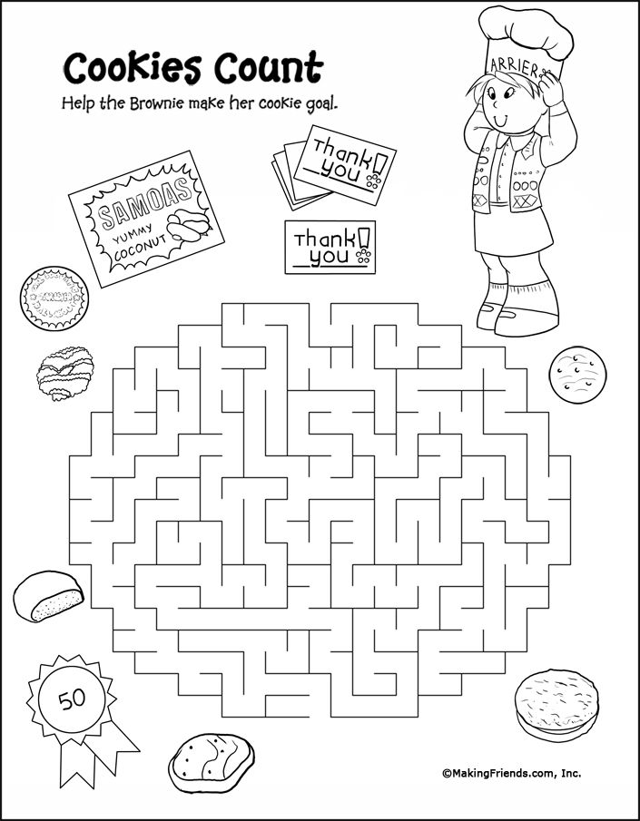 maze cookie sales girl scout