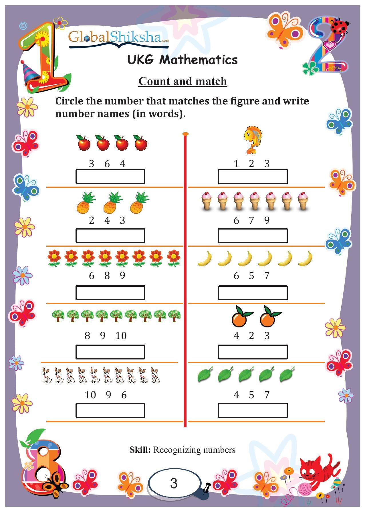Awesome Colouring Worksheet For Ukg Colouring Worksheets