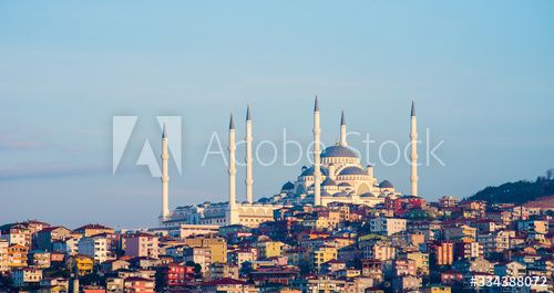 Stock Image: CAMLICA MOSQUE in Istanbul, Turkey. Camlica Mosque is Turkey's biggest mosque.