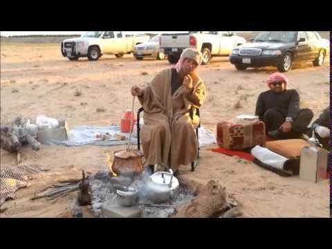 رحلتنا الى شمال الكويت مع الشيخ احمد القطان Youtube Places To Visit Visiting