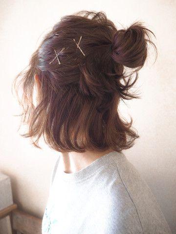 Short Hair Bun 3 W Pins 簡単ヘア 浴衣に合う髪型