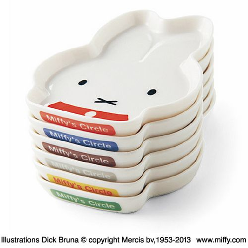 Miffy Party Plates Bunny Easter Rabbit かわいい 皿 ミッフィ
