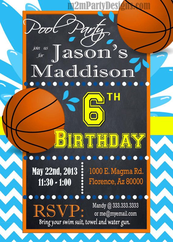 Basketball Pool Party Invitation Custom Pool Party