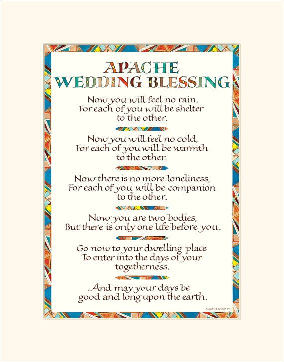 Apache Wedding Blessing 11x14 Wedding Blessing Print Etsy Wedding Blessing Wedding Poems Native American Wedding