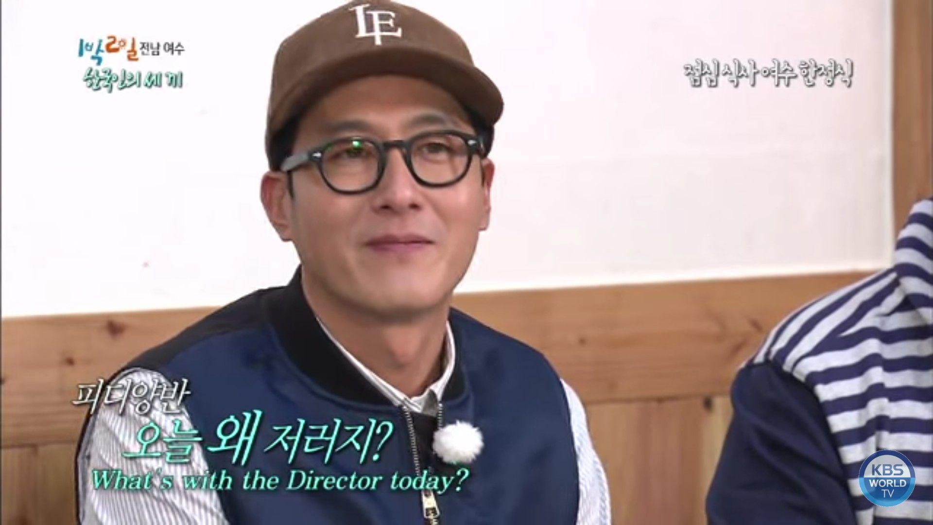 「Kim joohyuk (gutaeng)」おしゃれまとめの人気アイデア Pinterest KC