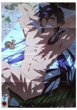 Promo Poster Magi the Labyrinth of Magic K Anime Sinbad Reishi Mikoto Izumo BIG A7312