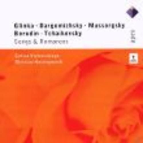 #Russian melodies and romances  ad Euro 11.99 in #Erato #Media musica classica