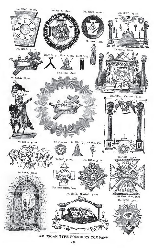 Masonic Masons Pinterest Masonic Art
