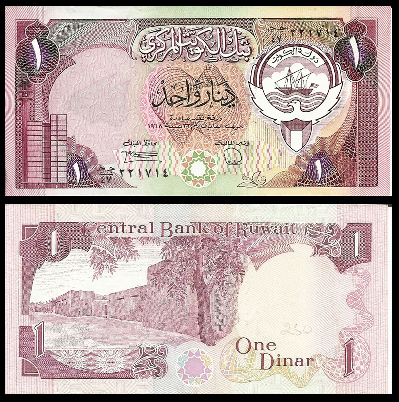 Kuwait Monedas Valiosas Pinterest Banknote