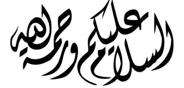 ناس من الملائكة حصريا متجدد ان شاء الله منتدى اسلامي مفيد Islamic Pictures Arabic Arabic Calligraphy