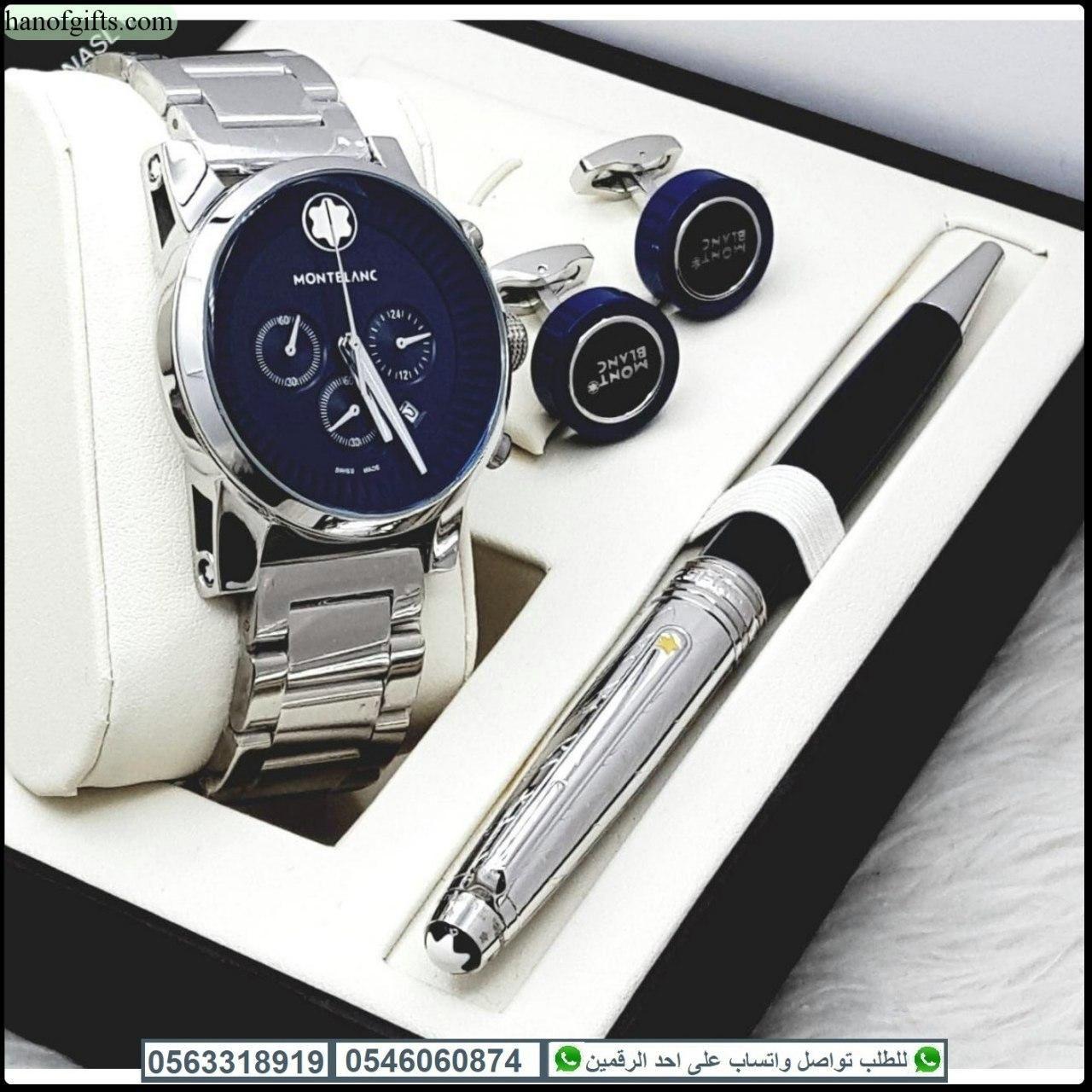 ساعات مونت بلانك رجاليه Mont Blanc درجه اولى مع قلم و كبك هدايا هنوف Mesh Strap Watch Mesh Strap Rolex Watches