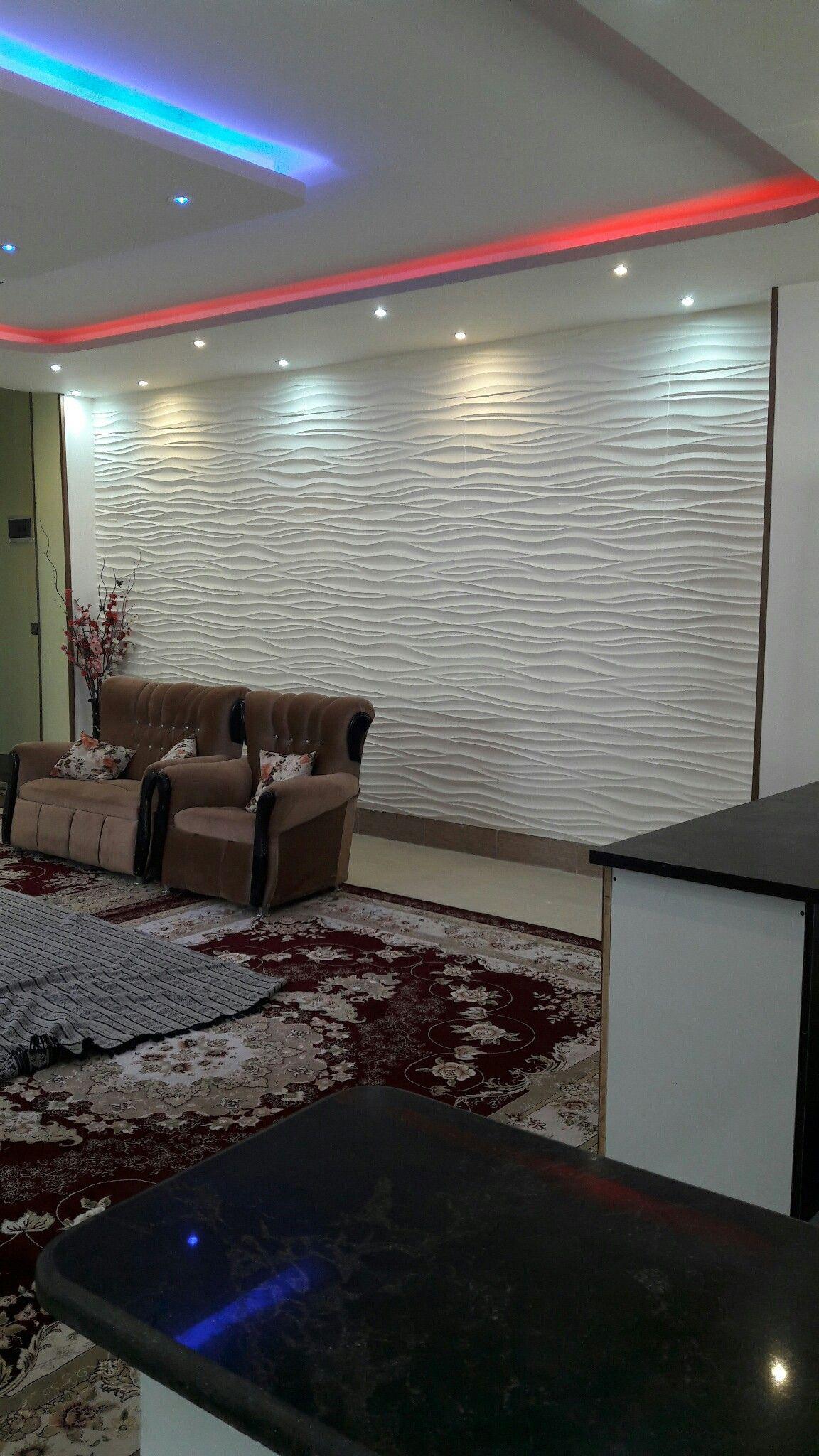 منزل قرنجیک طراحی و اجرای کناف و دیوارپوش سه بعدی طرح ابریشم کاغذ