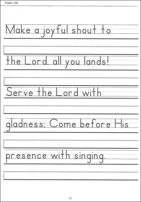 Scripture Character Writing Worksheets Zaner-Bloser Basic ...