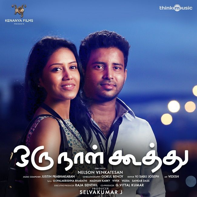 ok bangaram telugu movie torrent free download kickass