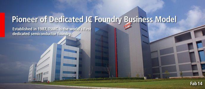 三星 Taiwan Semiconductor Manufacturing Company ( 三星台灣積