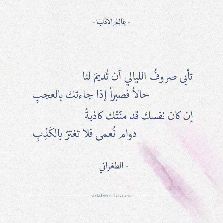 عالم الأدب اقتباسات من الشعر العربي والأدب العالمي Math Spirit Arabic Calligraphy