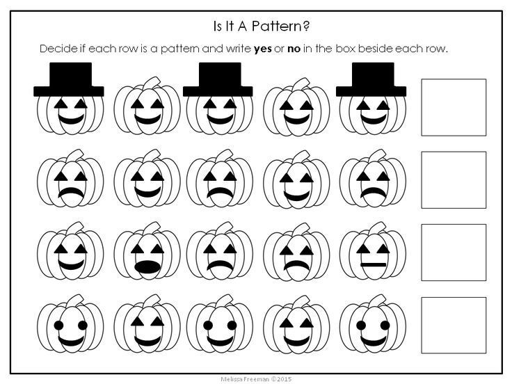 Free Three Patterning Worksheets With A Pumpkin Theme  For The