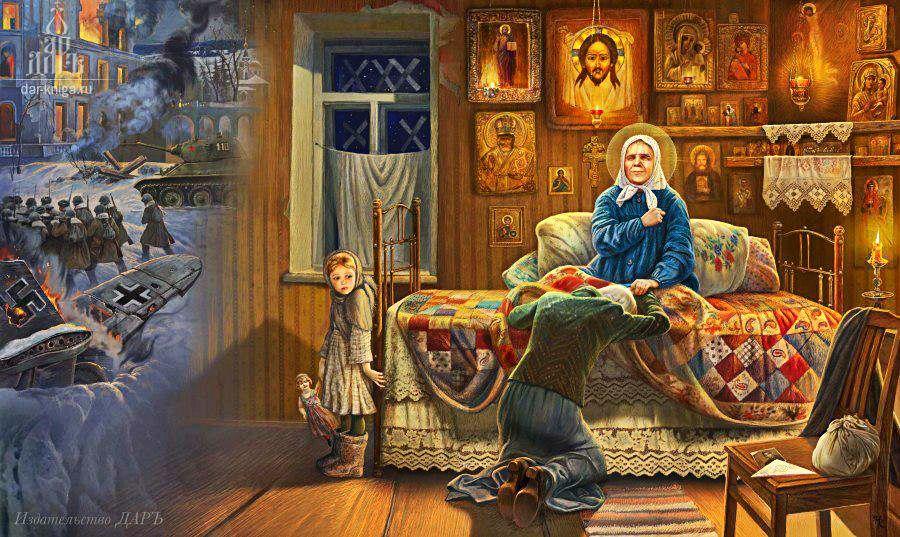 Saints Matryona Russian Variant