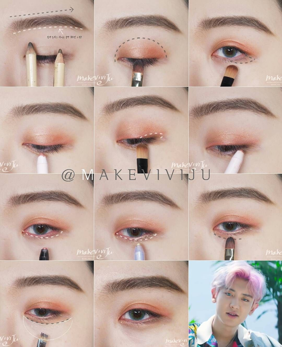 Korea Eye Make Up #MakeUp #Akiwarinda #KoreanMakeupTrends  Korean
