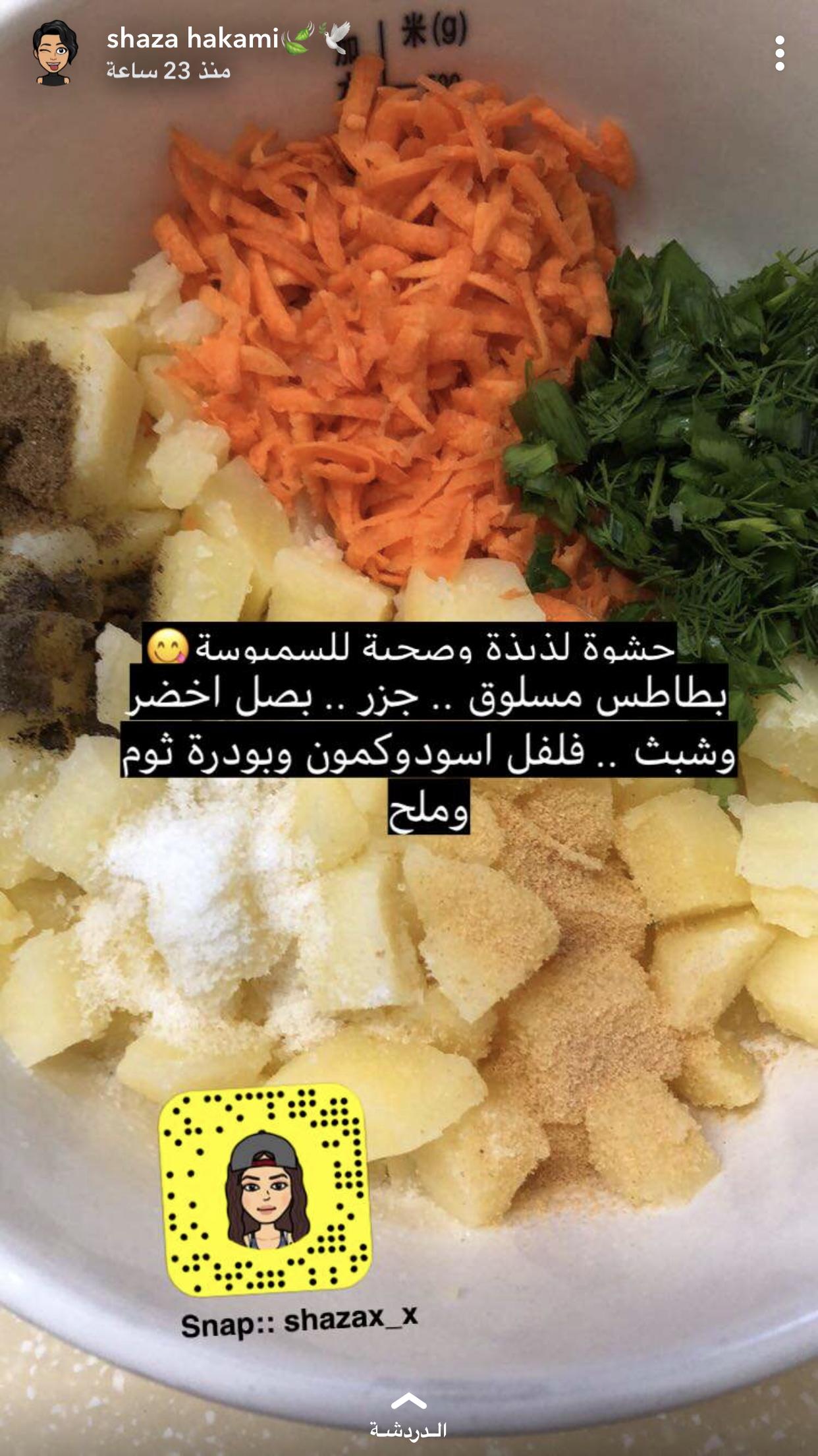 Pin By هدى On Food Save Food Food Receipes Arabian Food