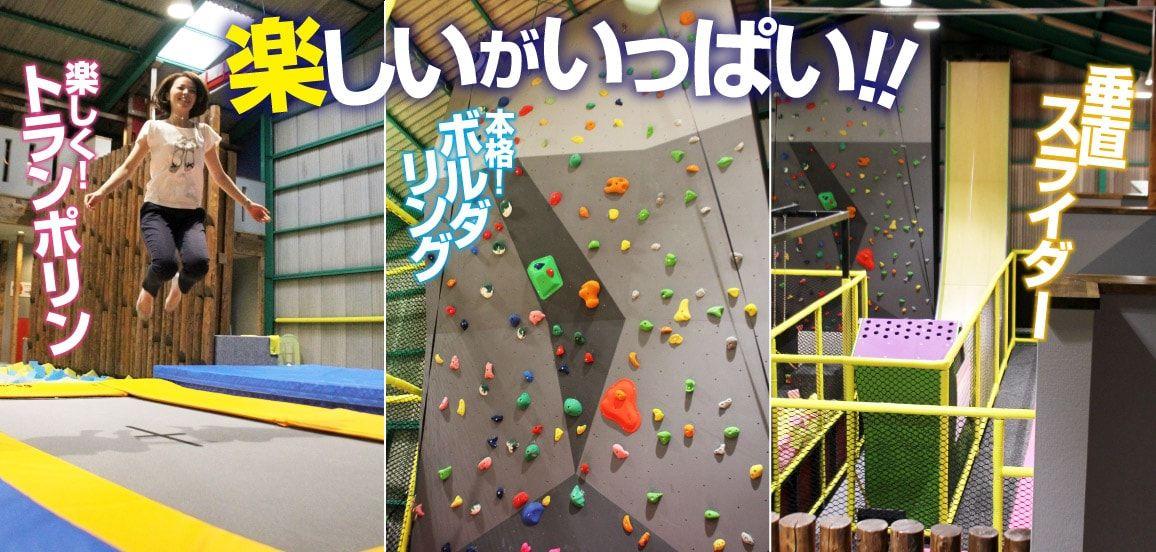 名古屋市守山区にオープンしたトランポリンパーク!ピット ...