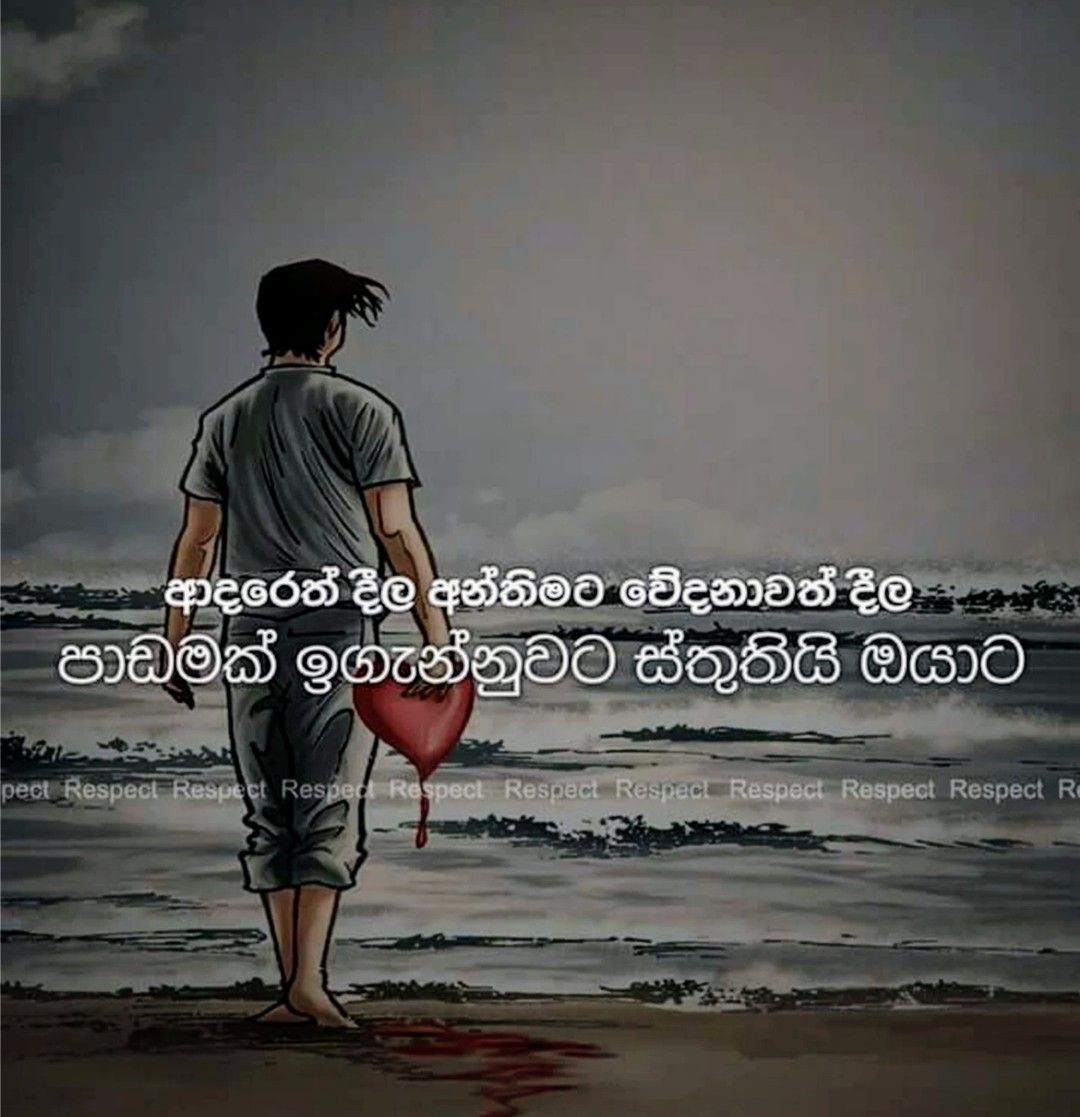 Sad Love Quotes For Him In Sinhala Thousands Of Inspiration Quotes About Love And Life