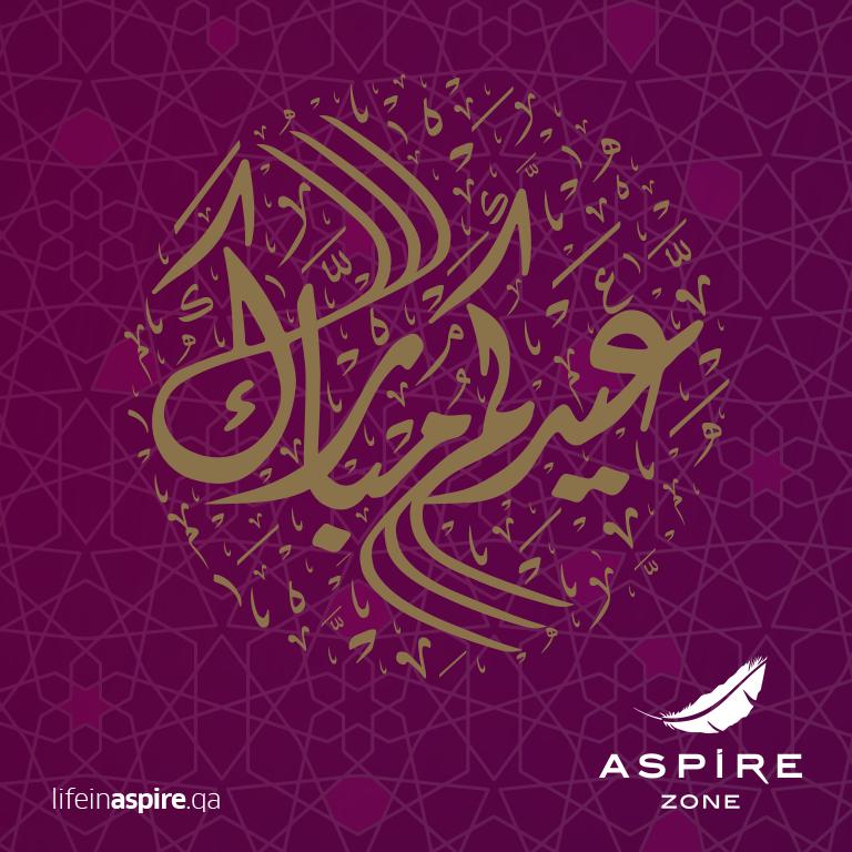 Eid Mubarak عيدكم مبارك و عساكم من عوادة My Photos Photo Art