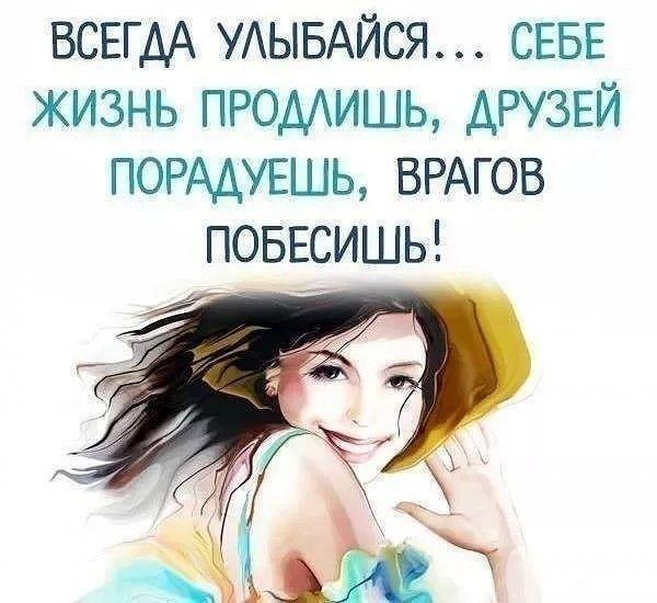Photo of Прекрасная жизнь начинается с прекрасных мыслей.
