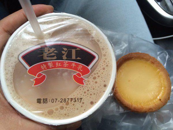 新鮮な牛乳1本まるまる使った紅茶牛奶NT40(ミルクティー)とエッグタルトNT25がオススメ  老江紅茶牛奶(高雄市新興區南台路51號) https://t.co/6gu7sNhH7I