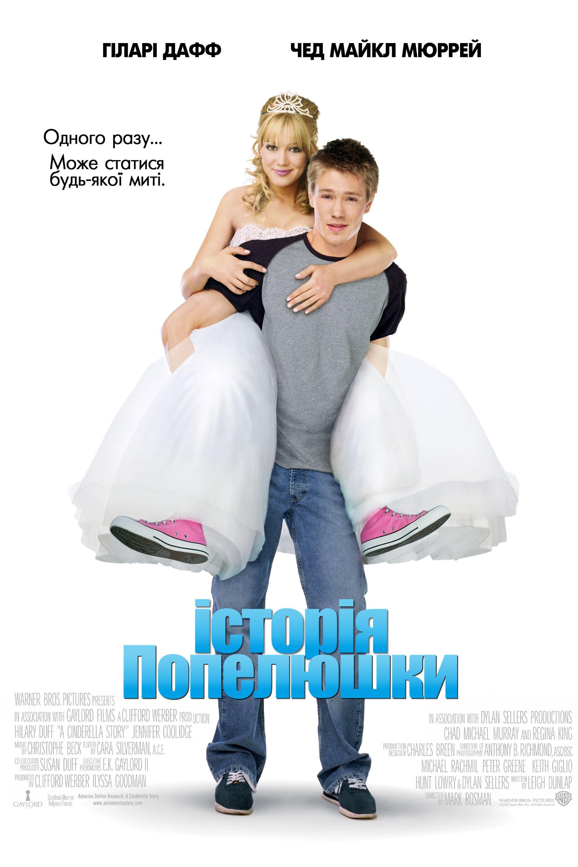 Hd 1080p A Cinderella Story full movie Hd1080p Sub English