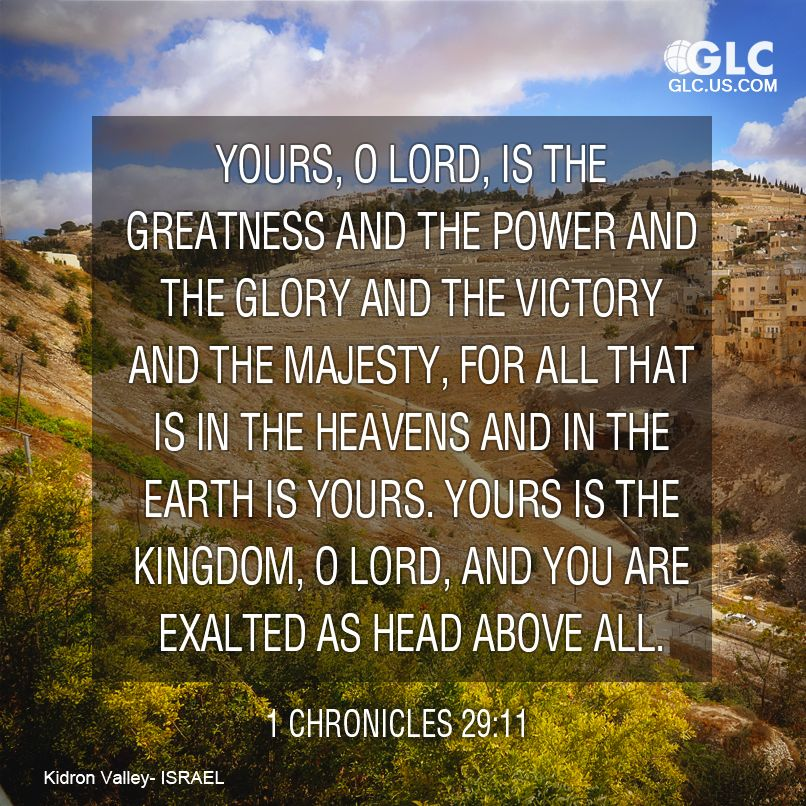 1 Chronicles 29:11 Yours, O LORD, Is The Greatness And The