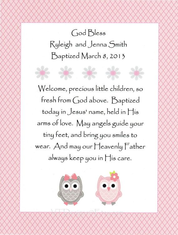 Baptism Gift For Twins Nursery Art Decor Christian Baby Room By Vtdesigns 14 00 Christening Cards Twin Nursery Art Nursery Art Decor
